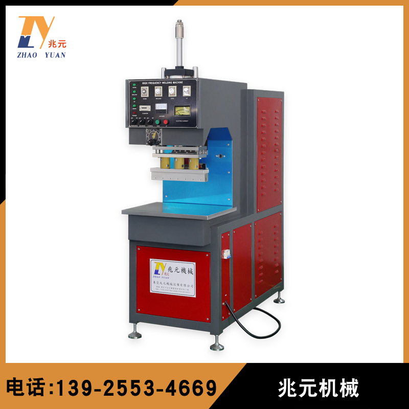 广东热压机厂家_热压机-东莞兆元机械设备有限公司