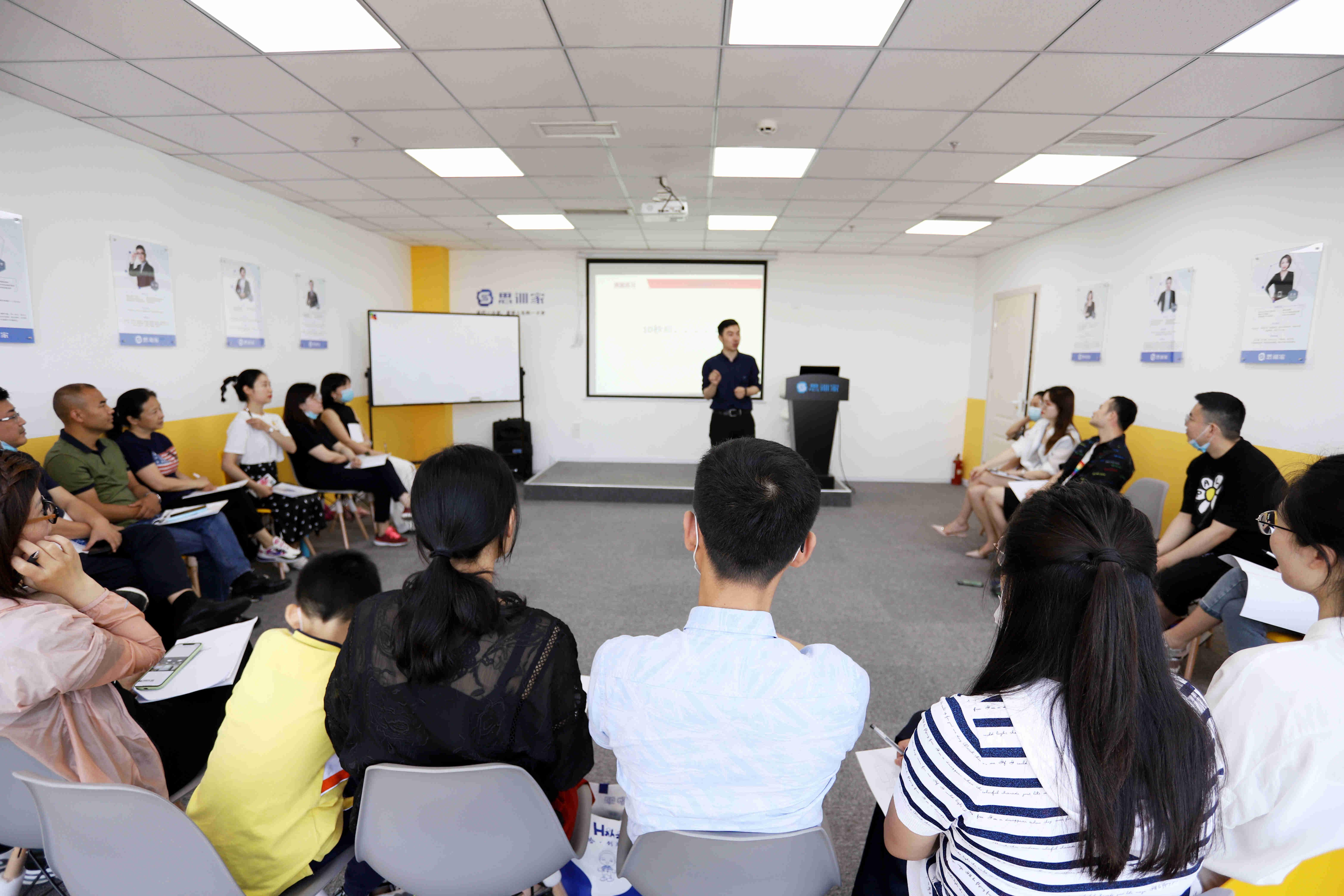 專業口才培訓中心_銷售職業培訓-杭州思訓家教育科技有限公司