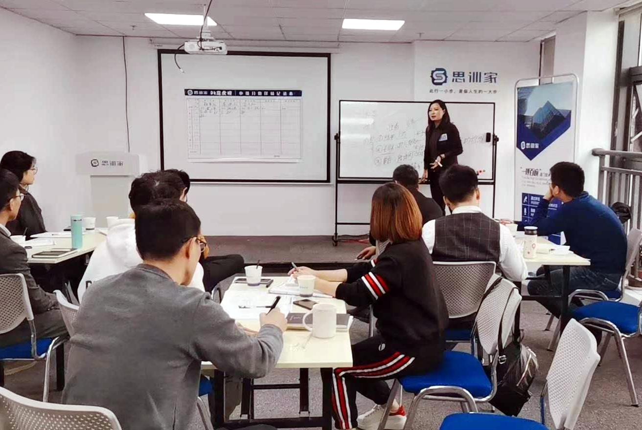 知名口才價格_職業培訓-杭州思訓家教育科技有限公司
