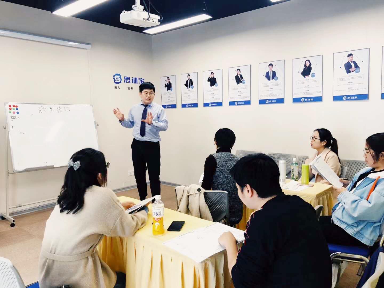 講師口才培訓中心_演講口才相關-杭州思訓家教育科技有限公司