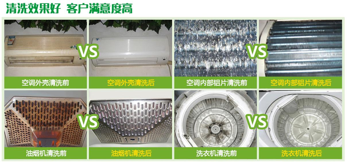 我们推荐哪里有热水器清洗-热水器维修_太阳能热水器相关-新华智能家政