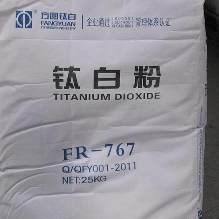 内蒙古专业锐钛钛白粉批发_钛白粉-济南立国化工有限公司