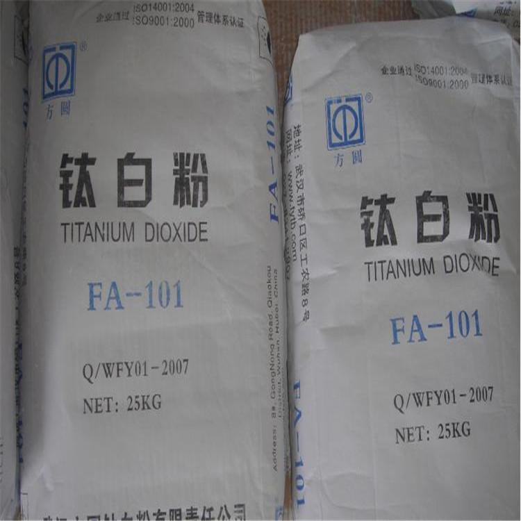 中卫市正规锐钛钛白粉经销商_国产钛白粉报价-济南立国化工有限公司