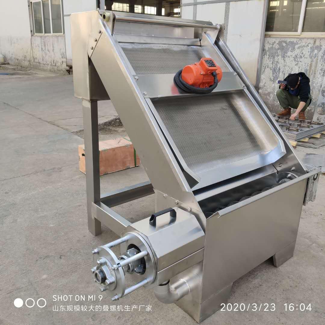 安庆智能叠螺式污泥脱水机代理加盟_叠螺式污泥脱水机生产厂家相关-德州望景环保设备有限公司