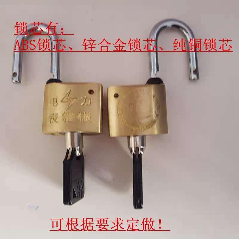 質量好標志樁生產廠家_專業隔離柵、欄、網哪家好-山東利安電器有限公司