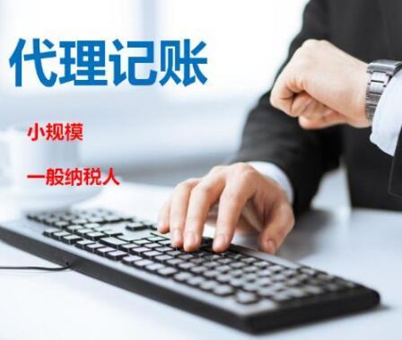 知名评估价格_长春公司注册服务电话-长春金利达财务代理有限公司