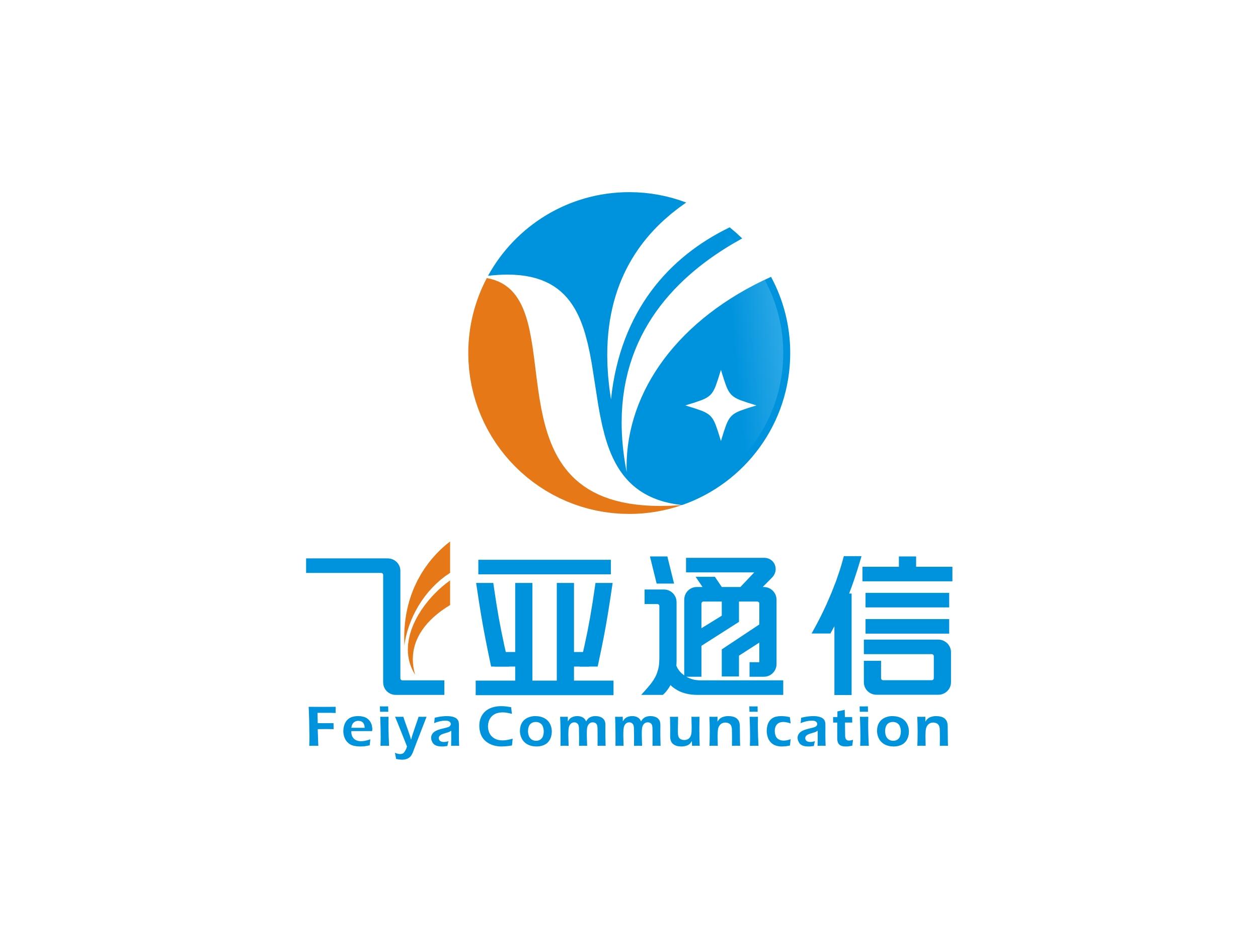 广东飞亚通信股份有限公司