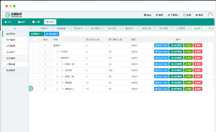 广州知名400电话厂家电话_智能网络电话机厂家电话-广东飞亚通信股份有限公司