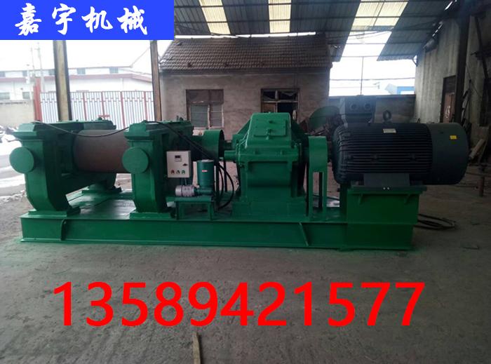 河南橡胶磨粉机生产厂家_专业粉碎机-邹平嘉宇橡胶机械有限公司