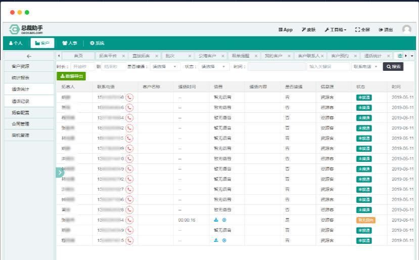 广东智能电话卡_正规普通卡-广东飞亚通信股份有限公司