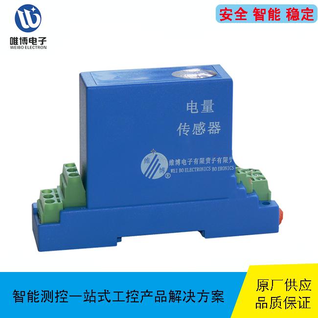 广州唯博原厂供应YDBH0.66-40I-P_射线辐射传感器相关-广州市唯博电子科技有限公司