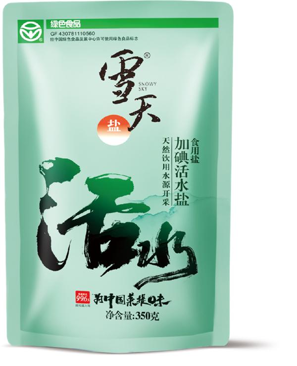 食盐批发商_家庭食盐-湖南盐业股份有限公司