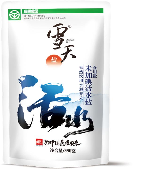 雪天盐厂家_食盐-湖南盐业股份有限公司