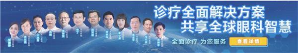 湘潭近视手术_永州医疗保健服务手术费用-长沙爱尔眼科医院