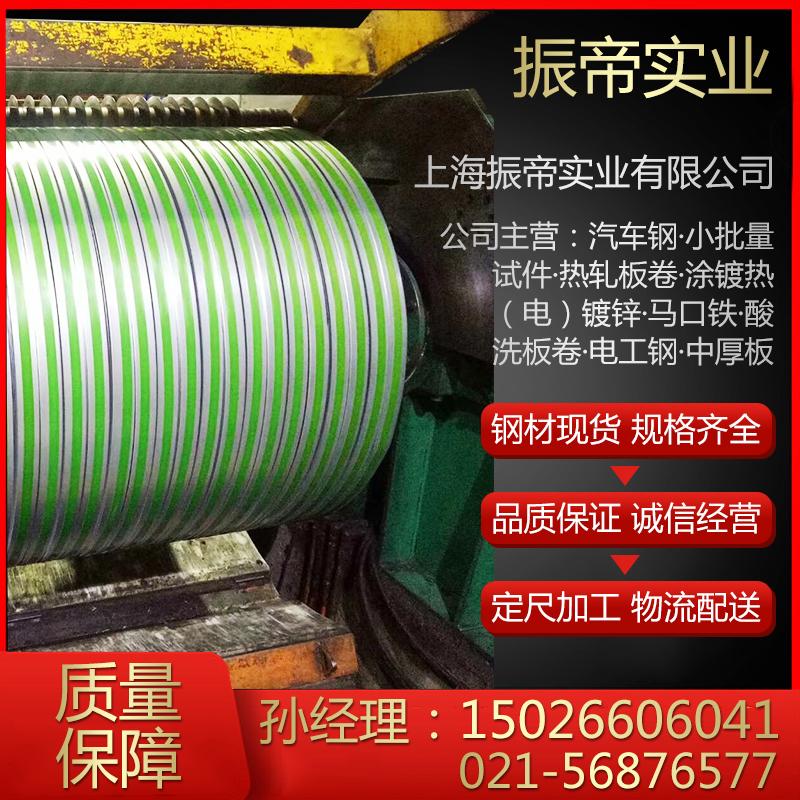 B340LA  HC340LA生产商_B340LA HC340LA供应商相关-上海振帝实业有限公司