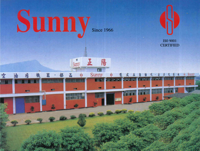 质量好电磁阀批发_电磁设备相关-上海盛晖流体控制有限公司