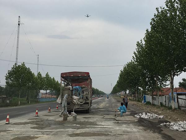 道路壓漿隊_專業壓漿隊伍相關-河南慶昌公路工程有限公司