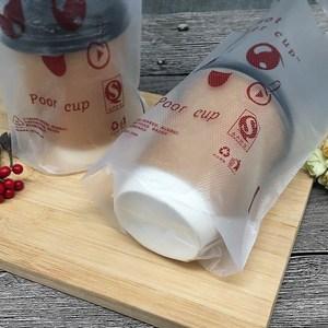 四川打包带批发_制造-成都汇悦美塑料制品有限公司