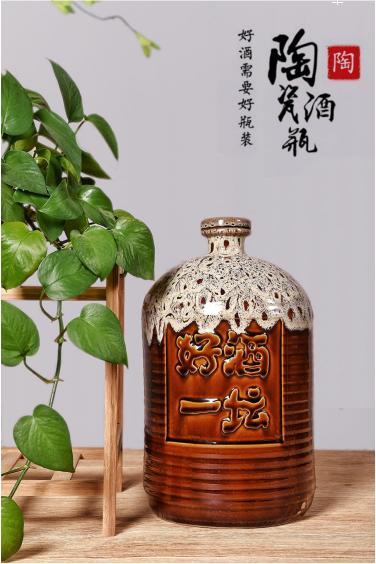 四川酒坛价格_荣县-荣县仁新陶瓷有限公司