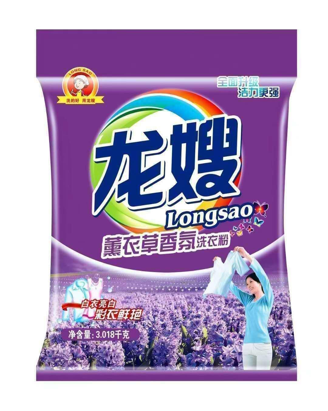 洗衣粉全國招商采購_知名洗衣粉-天津康麗洗滌用品有限公司