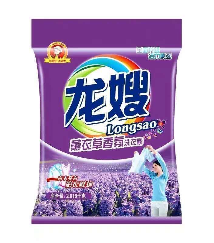 龍嫂洗衣粉生產廠家聯系電話_正規洗衣粉生產廠家-天津康麗洗滌用品有限公司