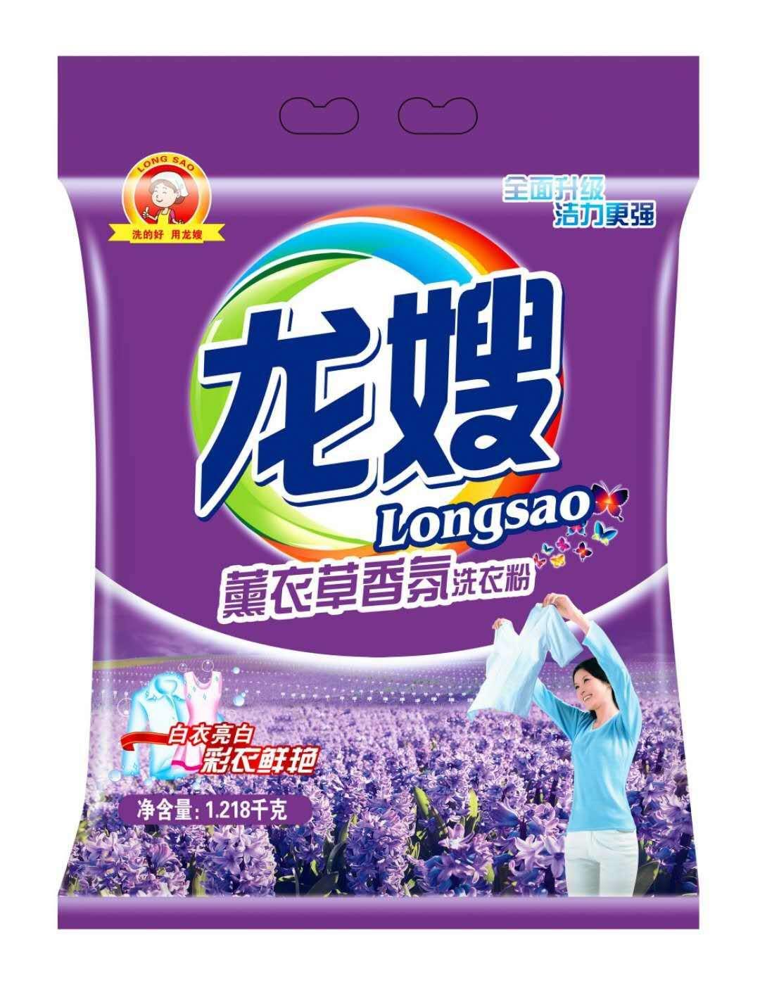 洗衣粉生產廠家_洗衣粉-天津康麗洗滌用品有限公司