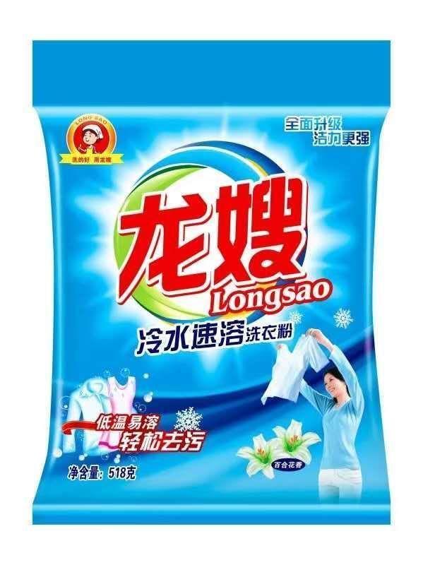 質量好洗衣粉全國招商價格_口碑好的洗衣粉-天津康麗洗滌用品有限公司