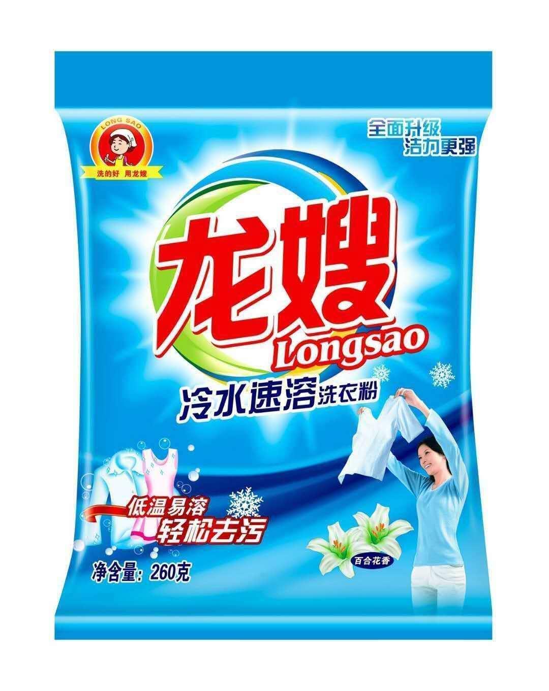 專業洗衣粉生產廠家_專業洗衣粉價格-天津康麗洗滌用品有限公司