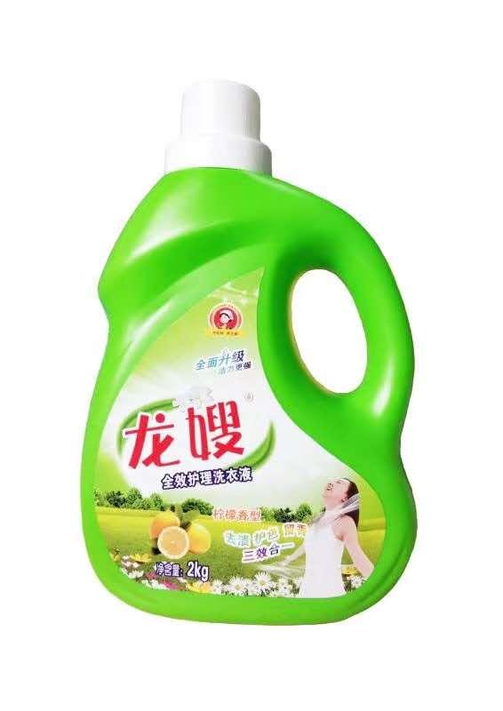 洗衣粉_專業洗衣粉代理-天津康麗洗滌用品有限公司