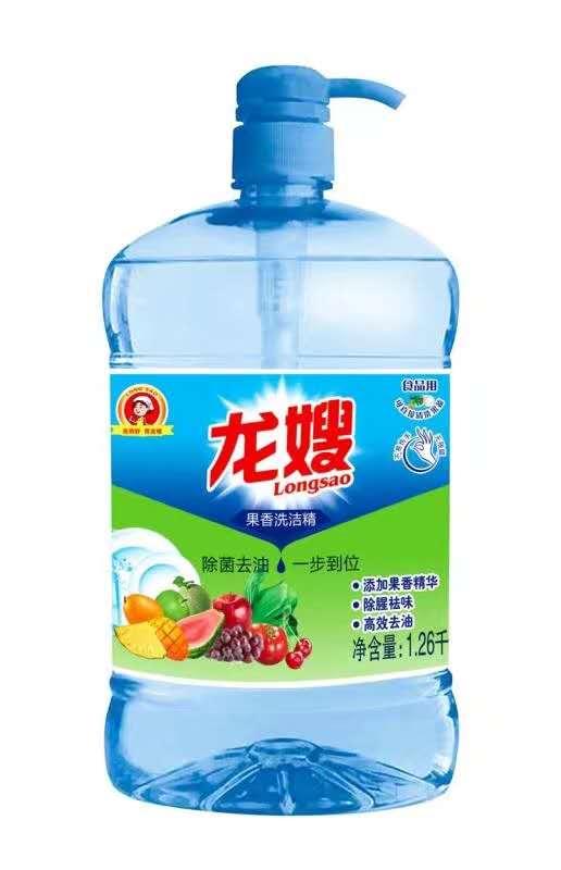 洗衣粉全國招商代理_洗衣粉-天津康麗洗滌用品有限公司