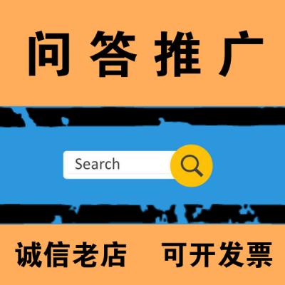 广东新浪爱问开户报价_正规广告发布-极简建站