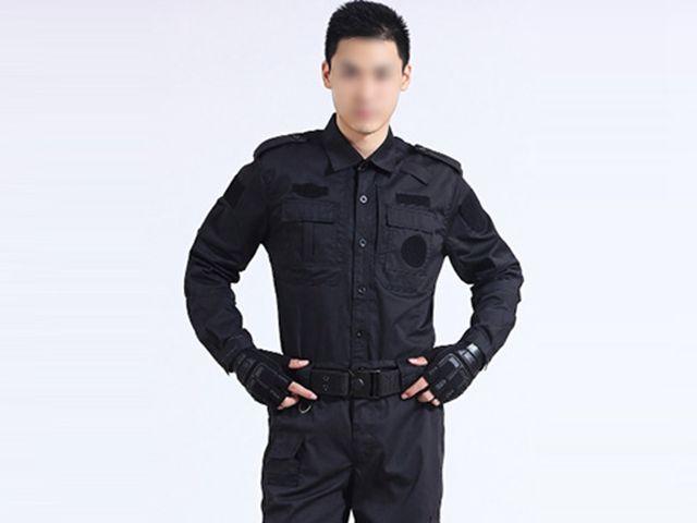 职业装工作服定做_ 职业装相关-长沙远投服饰有限公司