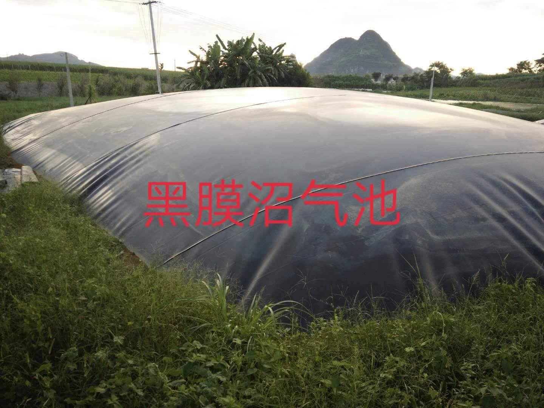 晋城质量好沼气池多少钱_沼气池生产厂家相关-德州宏瑞土工材料有限公司