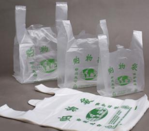 食品级方便袋生产厂家_医用塑料袋定制-德州润城包装材料有限公司