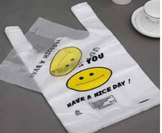 一次性垃圾袋_医用塑料袋批发价格-德州润城包装材料有限公司