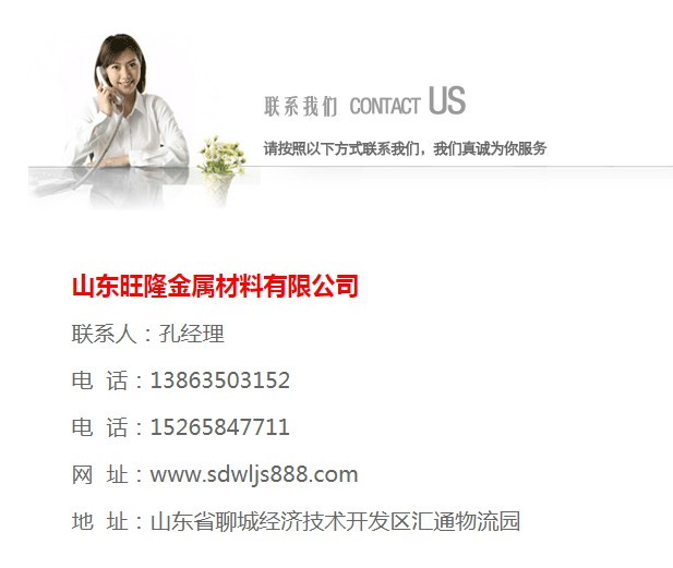 重庆精密钢管报价_原装无缝钢管出售-山东旺隆金属材料有限公司
