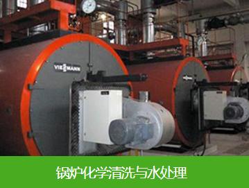 导热油锅炉清洗企业推荐_高压清洗机相关-武汉洁利友环境技术有限公司