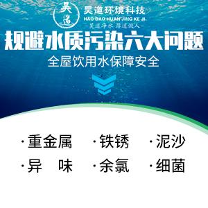 湖南室内管道清洗_清洗设备配附件相关-湖南昊道环境科技有限公司