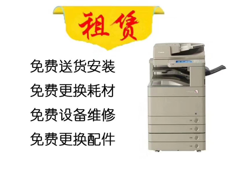 成都高新区复印机维修_打印扫描复印机相关-武侯区金博办公设备经营部