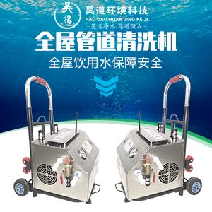 自來水管清理器_小加工創業項目相關-湖南昊道環境科技有限公司