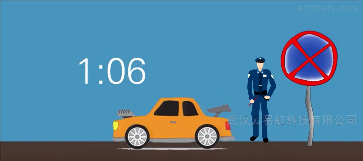 交通违停语音劝离告知_交通违法行业专用软件-武汉云易虹科技有限公司