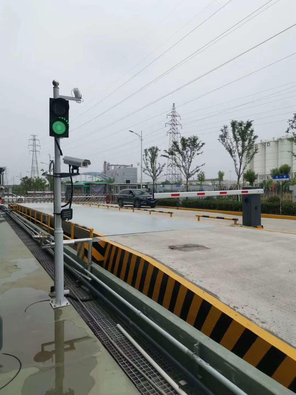衢州称重系统_电子称重系统相关-江苏超天电子衡器有限公司