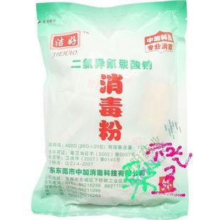 聊城正规84消毒片批发_ 84消毒片生产厂家相关-济南天硕化工有限公司