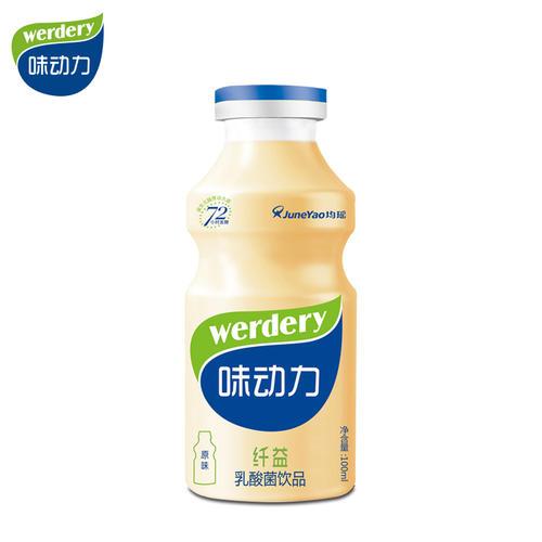 植脂末加工_食品饮料加工品牌-成都汇悦美塑料制品有限公司