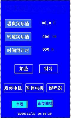 数据储存智能型压力测试仪_压力测试仪出售相关-北京杰瑞恒达科技有限责任公司