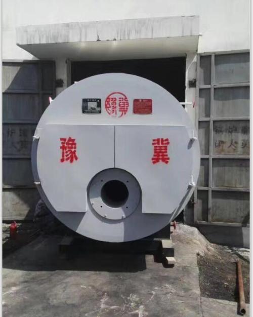 20吨燃油燃气锅炉_八吨工业锅炉及配件定制-河南豫冀锅炉容器制造有限公司