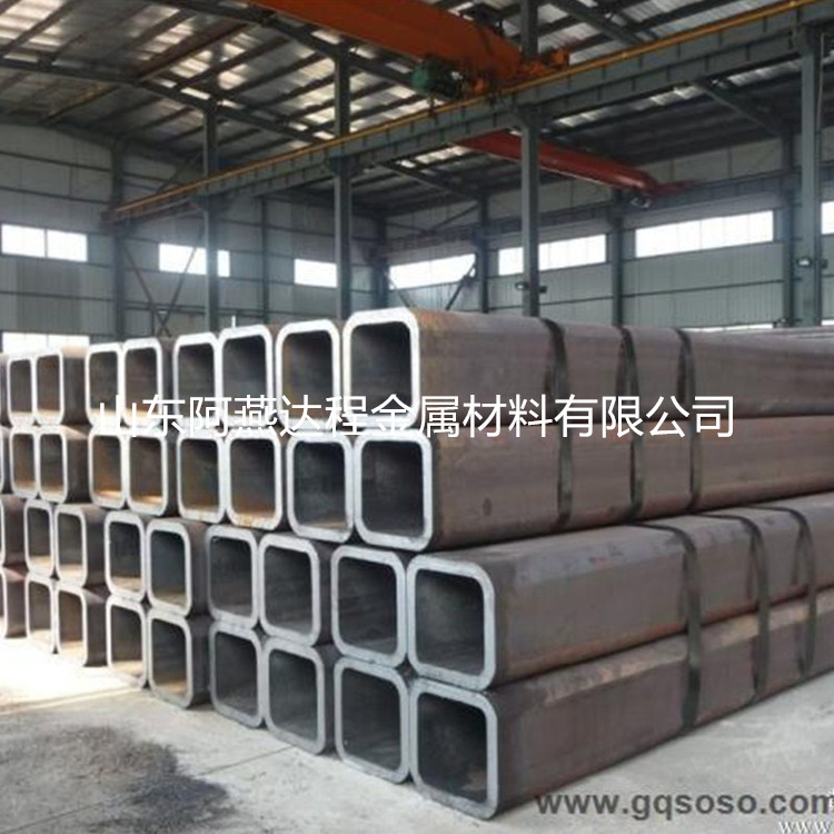 贵州知名Q345B无缝方矩管哪家专业_质量好-山东阿燕达程金属材料有限公司