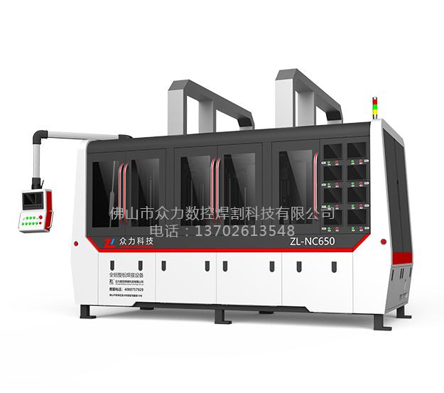 福建多轴数控焊机加工_逆变焊机相关-佛山市众力数控焊割科技有限公司