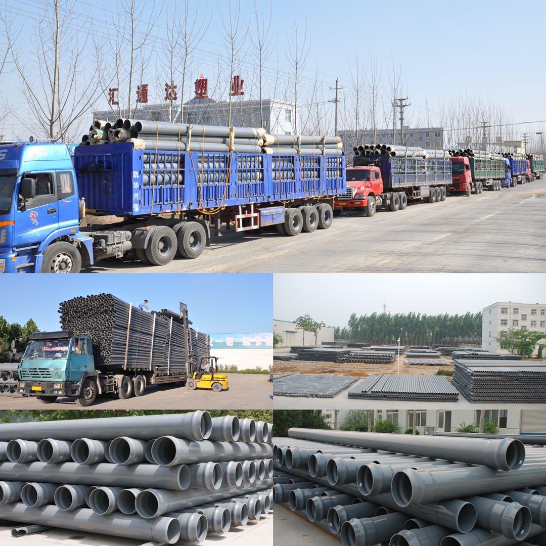 哪里有PVC90度弯头双承弯头价格_正规PVC管-山东汇通达塑业有限公司