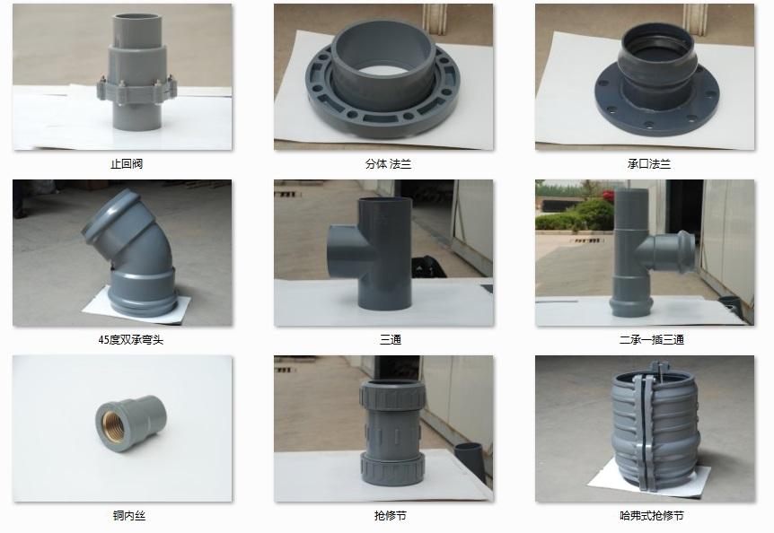 专业PVC90度弯头双承弯头施工_正规PVC管-山东汇通达塑业有限公司